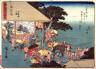 Hiroshige / Ishiyakushi,no. 45 from a series of Fifty-three Stations of the Tokaido (Tokaido gojusantsugi) / circa 1838 - 1840