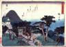 Hiroshige / Kameyama,no. 47 from a series of Fifty-three Stations of the Tokaido (Tokaido gojusantsugi) / circa 1838 - 1840