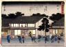 Hiroshige / Minakuchi, no. 51 from a series of Fifty-three Stations of the Tokaido (Tokaido gojusantsugi) / circa 1838 - 1840