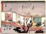 Hiroshige / Ishibe, no. 52 from a series of Fifty-three Stations of the Tokaido (Tokaido gojusantsugi) / circa 1838 - 1840