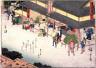 Hiroshige / Kusatsu, no. 53 from a series of Fifty-three Stations of the Tokaido (Tokaido gojusantsugi) / circa 1838 - 1840