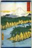 Hiroshige / Lake at Hakone (Hakone no kosu), from the series Thirty-six Views of  Mt. Fuji (Fuji sanjurokkei) / 1858