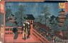 Hiroshige / Precincts of the Kinryuzan Temple in Asakusa (Asakusa kinryuzan kedai no zu). from a series Famous Places in Edo (Edo meisho) / 1853