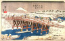 Hiroshige / Nihon Bridge in Snow (Nihombashi setchu),  from a series  Famous Places in the Eastern Capital (Toto meisho) / circa 1843 - 1846