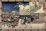 Hiroshige / Taking the Head, Act 11, Scene 4 (Youchi yon hikitori) from the play Storehouse of Loyalty (Chushingura) / circa 1835 - 1836