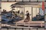 Hiroshige / Act 2 (Nidamme) from the play Storehouse of Loyalty (Chushingura) / circa 1838 - 1842