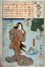 Hiroshige / The Madwoman of Mii Temple with a poem by Ki  no Tomonori, no. 33  from the series Allusions to the One Hundred Poems (Ogura nazorae hyakunin isshu) / 1843 - 1846