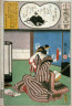 Hiroshige / The courtesan Komon with a poem by Sakyodayu Michimasa,  no. 63  from the series Allusions to the One Hundred Poems (Ogura nazorae hyakunin isshu) / circa 1843 - 1846