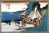 Hiroshige / Nitta Yoshisada Prays to the Dragon God at Inamuragasaki (Nitta yoshisada inamuragasaki ni oite ryujin o inoru) / circa 1835 - 1836