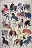 Hiroshige II / Horses, a New Publication (Shimpan uma zukushi) / circa 1847 - 1848