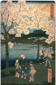 Hiroshige II / Shinobazu Pond (Shinobazu ike) from the series Thirty-six Views of the Eastern Capital (Toto sanjurokkei) / circa 1861 - 1862