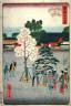 Hiroshige II / Street in Hongo (Hongodori), from the series Thirty-six Views of the Eastern Capital (Toto sanjurokkei) / 1862