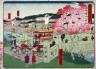Hiroshige III / Yanagi Bridge from Asakusa Bridge (Asakusabashi yori Yanagibashi no kei), from the series Thirty-six Views of Modern Tokyo (Tokyo kaika sanjurokkei) / 1874