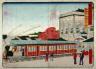 Hiroshige III / Train Station at Shimbashi (Shimbashi tetsudokan),  from the series Thirty-six Views of Modern Tokyo (Tokyo kaika sanjurokkei) / 1874