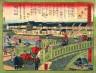 Hiroshige III / Asakusa Bridge (Asakusabashi),   from the series Detailed Pictures of Tokyo (Tokyo meisai zue) / 1874