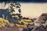 Hokusai / Fuji from Surugadai in Edo (Toto surugadai),  from the series Thirty-six Views of Mt. Fuji (Fugaku sanjurokkei) / circa 1831 - 1834