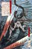 Yoshitoshi / Wakashima Gon'emon dives into a whirlpool / 1868
