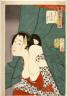 Yoshitoshi / Kayuso / 1888