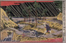 Hokusai / Godamme / 1799 - 1801