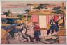 Hokusai / Shichidamme / 1806