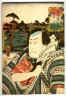 Hiroshige / Umezu between Oiso and Odawara / 1852 - 1858