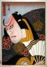 Hirosada / Ichikawa Ebizo V as Iwanaga Saemon, Kataoka Gado II as Chiehibu Soji Shigetada, Ichikawa Danzo as Akoya / 1851 - 1853