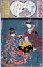 Hiroshige / #51 from Ogura Imitations of the 100 Poets / circa 1845 - 1848