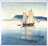 Kawase Hasui / Ships in the Sea / 19th - 20th century