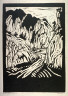 Fritz Lederer / Gebirgsschluch (Mountain ravine) / 19th - 20th century