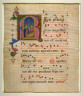 """Anonymous / Holy Family and Sheet of Music: """"Ex pacificus magnificatus est..."""" / 15th Century"""