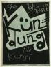 Karl Schmidt-Rottluff / Titel:  Kundung, eine Zeitschrift fur Kunst / 1921