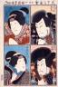 Utagawa Kunisada (Toyokuni III) / Four Actors / 1835
