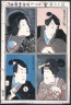Utagawa Kunisada (Toyokuni III) / Four Actors / circa 1835