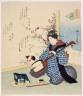 "Yanagawa Shigenobu II / ""Hand-Made"" Flower Arrangement / circa 1835"