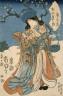Utagawa Kunisada (Toyokuni III) / An Actor in a Female Role / 19th Century