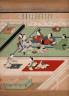 Attributed to Tosa Mitsuoki / Entertainment Quarter Scenes / 17th century