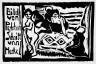 Erich Heckel / Idle women / 1910