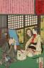 Tsukioka Yoshitoshi / The Death of the Bride Mitsue / 8/1875