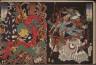 Tsukioka Yoshitoshi / Warrior on Skull; Kintoki Overpowering a Demon / 4/1868