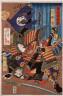 Tsukioka Yoshitoshi / Tomoe Gozen, Wife of Kiso Yoshinaka, Defeating Uchida Sabur?o / 11/1865