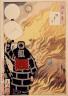 Tsukioka Yoshitoshi / One Hundred Aspects of the Moon / 1885-1892