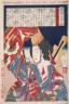 Tsukioka Yoshitoshi / Imamurasaki, a Prostitute of the Kimpei Daikoku House / 3/1887