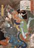 Tsukioka Yoshitoshi / Takagi Toranosuke Tadakatsu Slaying a Demon in a Cave / 4/1867