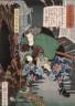 Tsukioka Yoshitoshi / Toriyama Sh?usaku Terutada Capturing a Pheasant with a Bow / 12/1866