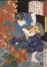 Tsukioka Yoshitoshi / The Temple Page Shiragikumaru Wrestling a Green Demon / 10/1866