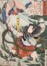 Tsukioka Yoshitoshi / Aoyanagi Harunosuke Throwing an Assailant Underwater / 10/1866