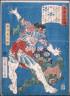 Tsukioka Yoshitoshi / The Wrestler Konjin Ch?ogor?o Throwing a Devil / 11/1866