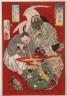Tsukioka Yoshitoshi / T?ob?osaku, Miura Daisuke Yoshiaki, and the Son of Urashima Tar?o Drinking Wine / 1/1873