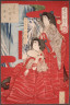 Tsukioka Yoshitoshi / Cascading Water / 12/1878