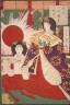 Tsukioka Yoshitoshi / Sunrise / 12/1878